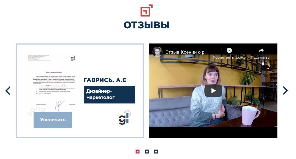 Русфет Кадыров отзывы